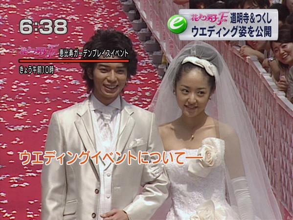 Inoue mao and matsumoto jun dating for 40 years