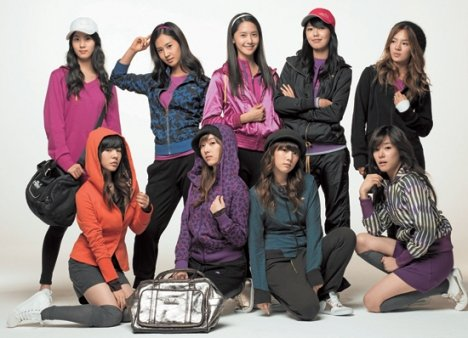 http://kojaproductions.files.wordpress.com/2008/09/snsd1.jpg