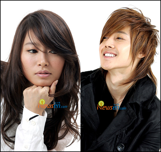 Hwang bo and kim hyun joong dating. when did lauren and brody start dating.