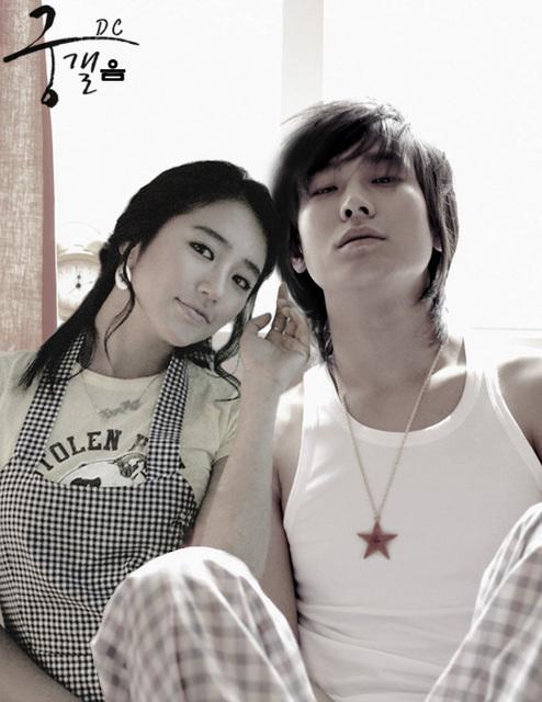 yoon eun hye and joo ji hoon dating nake