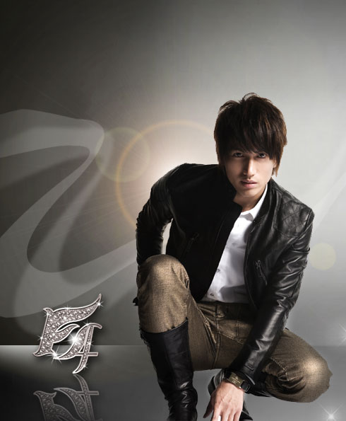 jerry yan is the #1 money king!