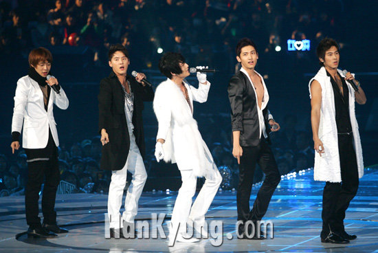 Image result for tvxq mirotic live