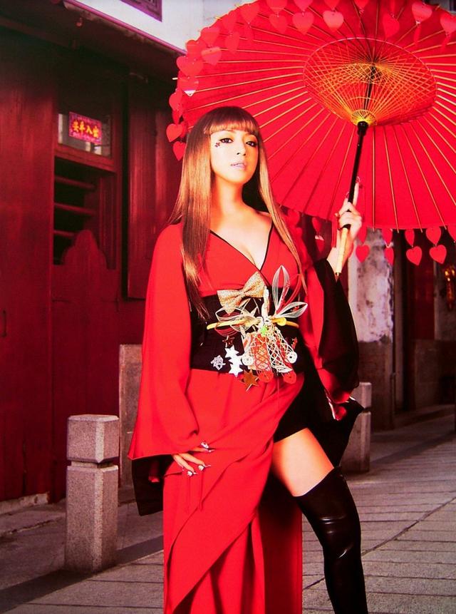 J-Pop singer, Hamasaki Ayumi,