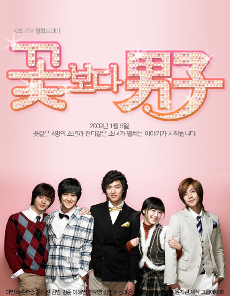 boysoverflowers_kjp