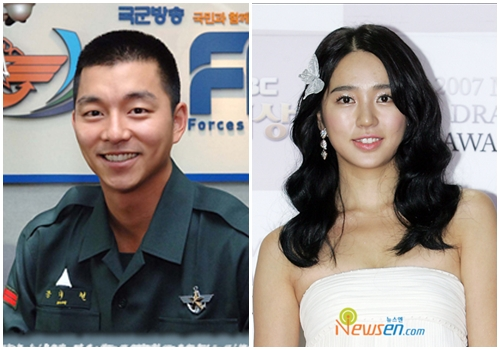 Gong Yoo And Yoon Eun Hye Meet Again | Asianluvs Yoon Eun Hye Coffee Prince