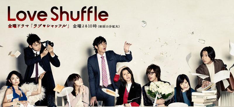 Любовная перетасовка / Love Shuffle Love-shuffle_kjp