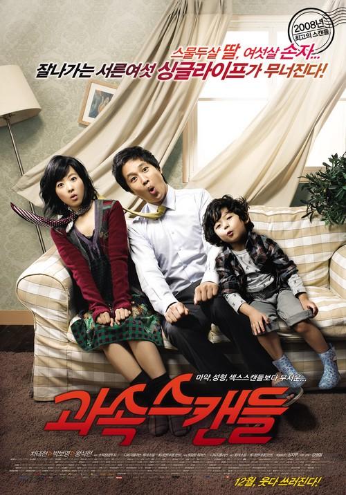 speedyscandal kjp [Phim] List phim xem online trên Youtube