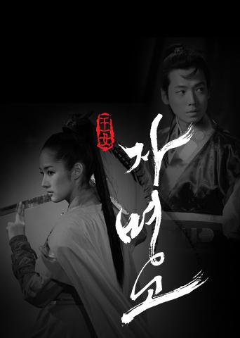 jamyunggo_kjp1