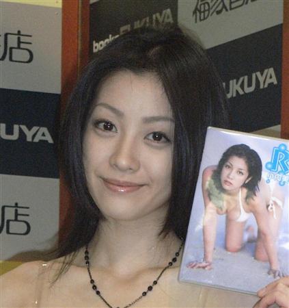 Image result for Minako Komukai