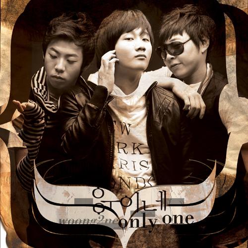 woong2ne_kjp