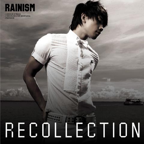 rainism_cd_kjp