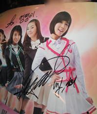 soheeautograph_kjp