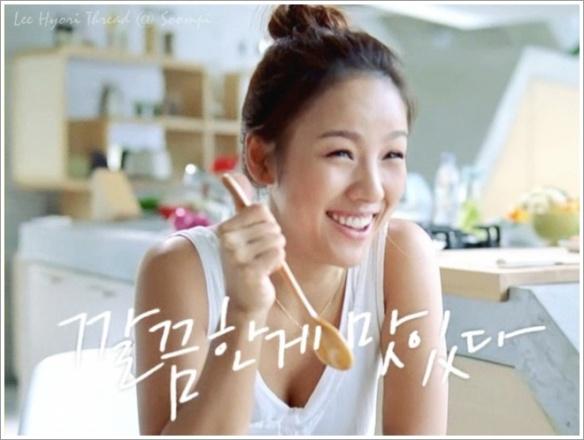 hyori_sunchang_KJP