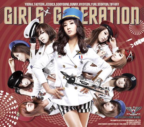 SNSD_comebackalbum_KJP1