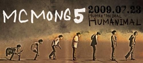 mcmong_humanimal_KJP