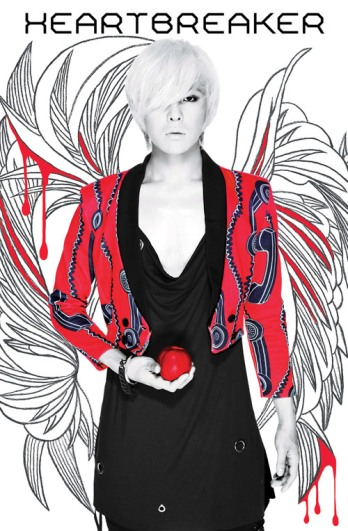 http://kojaproductions.files.wordpress.com/2009/08/g-dragon_heartbreaker_kjp1.jpg
