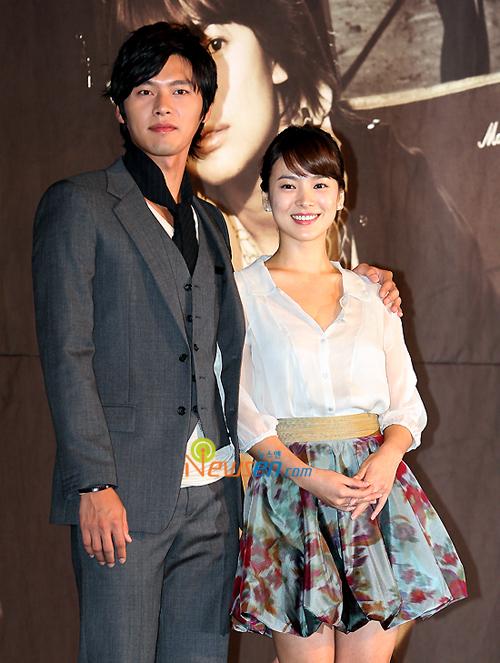 SARANGHAE BLOG♥♥♥: HYUN BIN AND SONG HYE GYO BREAK-UP  |Song Hye Kyo And Hyun Bin Drama