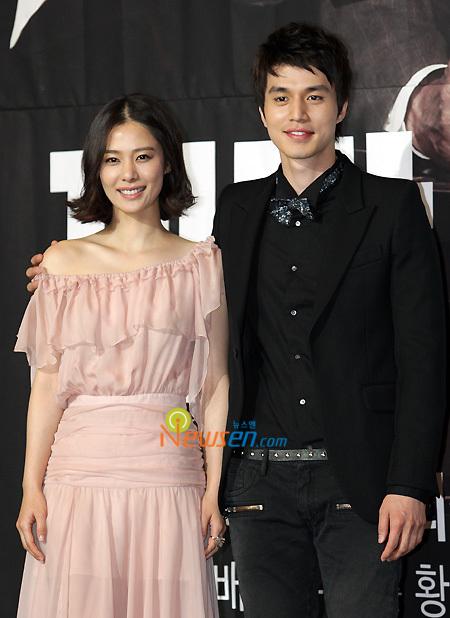 Lee dong wook lee da hae datování fámy