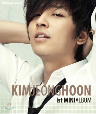 Kim Jung Hoon's 1st Mini-Album