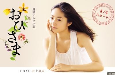Yoko Moriguchi Photo Gallery